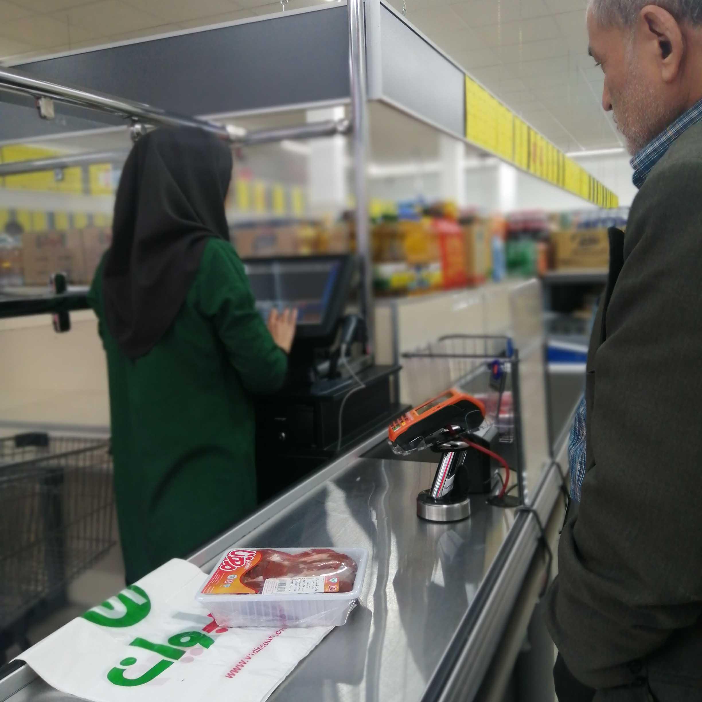 افتتاح شعبه ابوذر فروشگاههای زنجیره ای ویوان