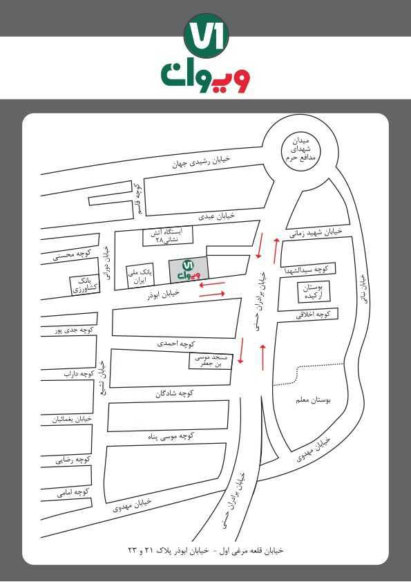 آدرس: خیابان قلعه مرغی اول ، خیابان ابوذر پلاک ۲۱ و ۲۳