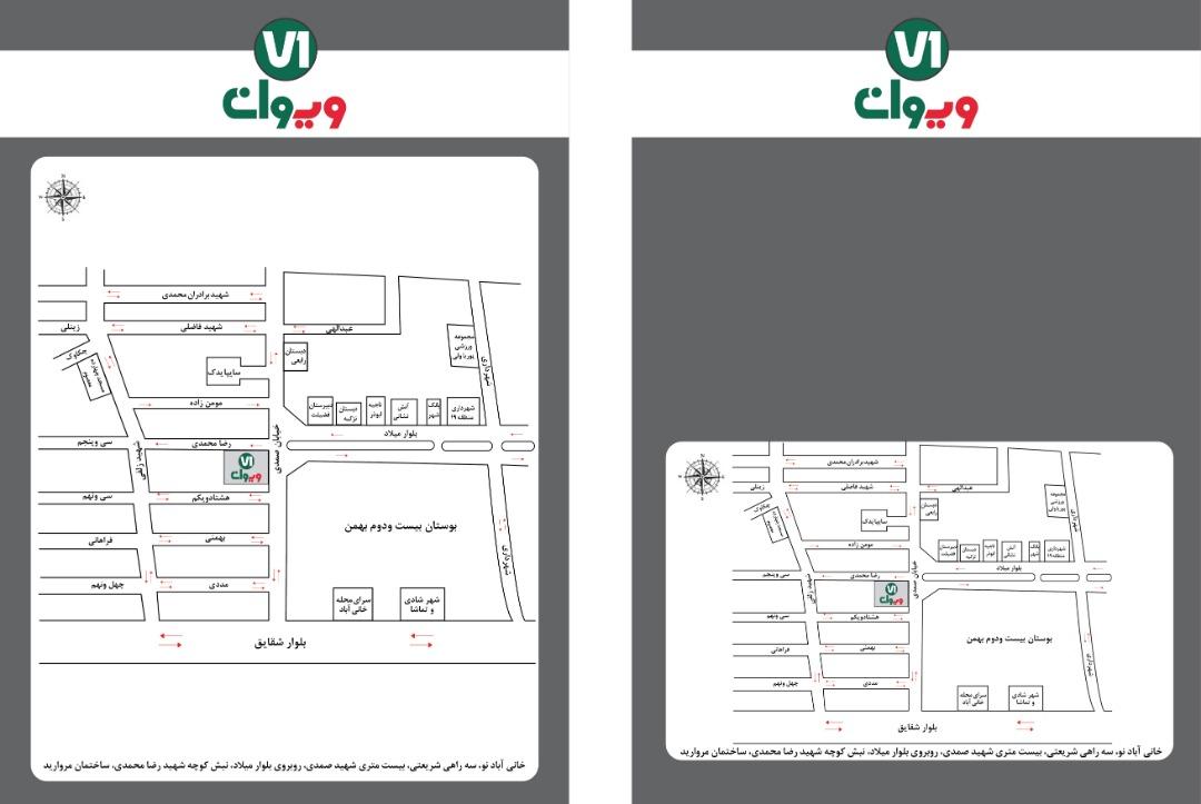 خانی آباد نو، سه راهی شریعتی، بیست متری شهید صمدی، روبروی بلوار میلاد، نبش کوچه شهید رضا محمدی، ساختمان مروارید