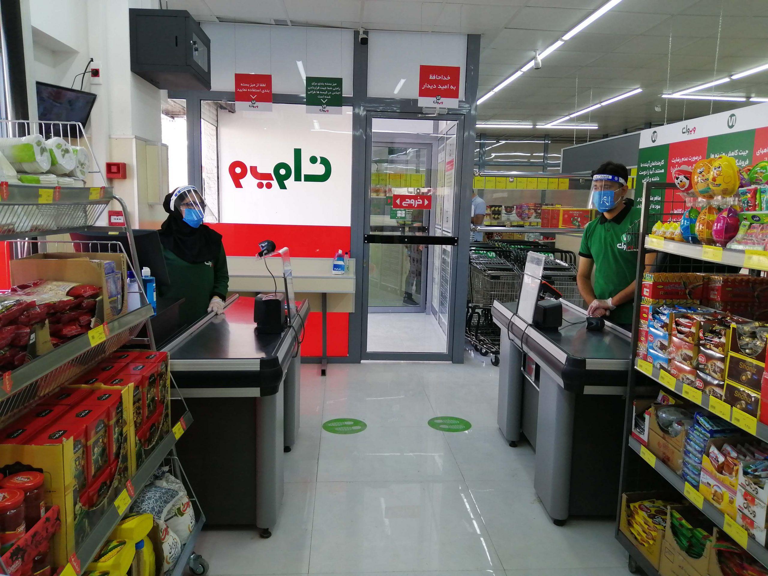 فروشگاه پردیس فاز ۱  افتتاح شد