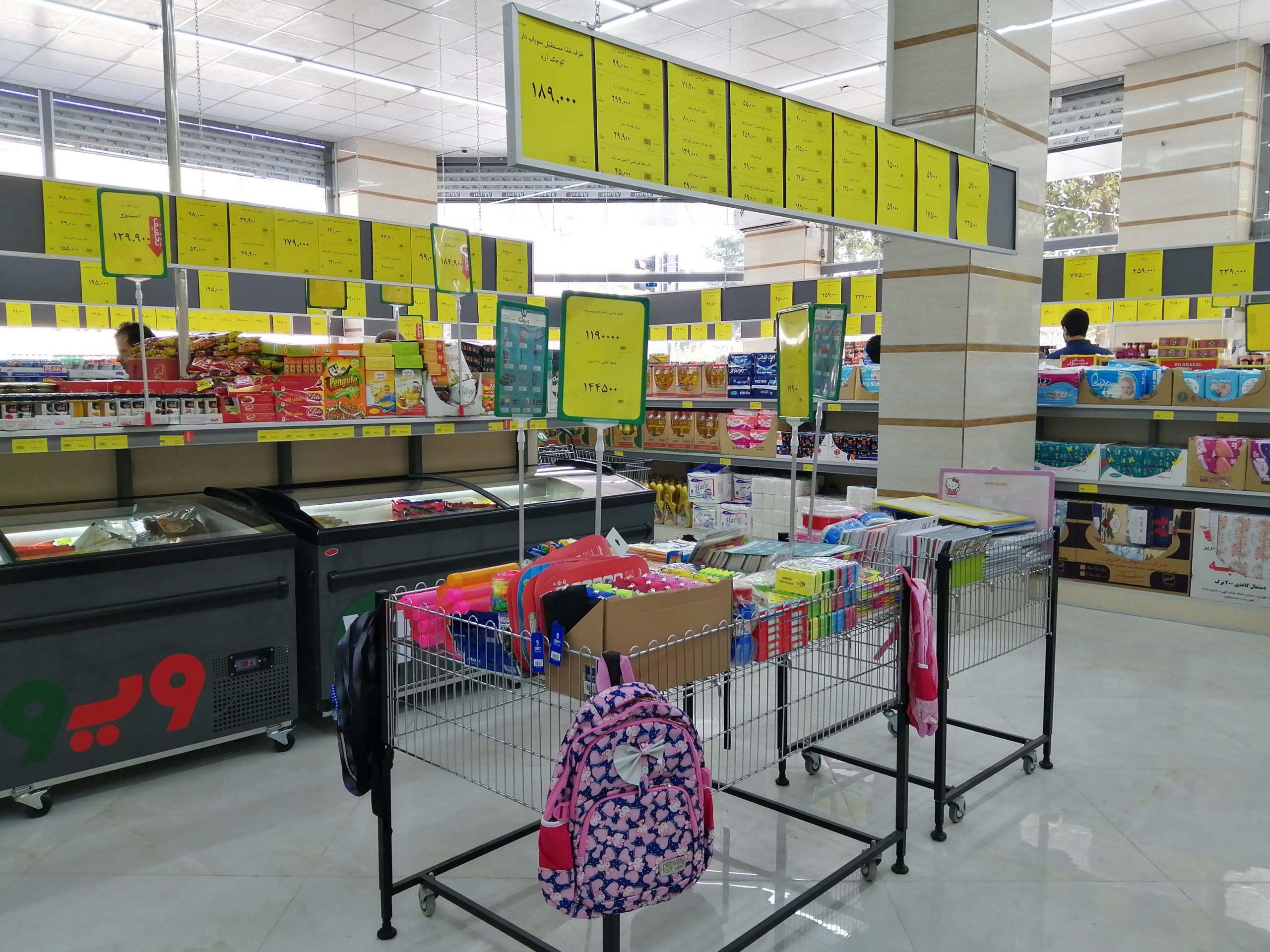افتتاح شعبه خانی آباد-صمدی فروشگاه های زنجیره ای ویوان