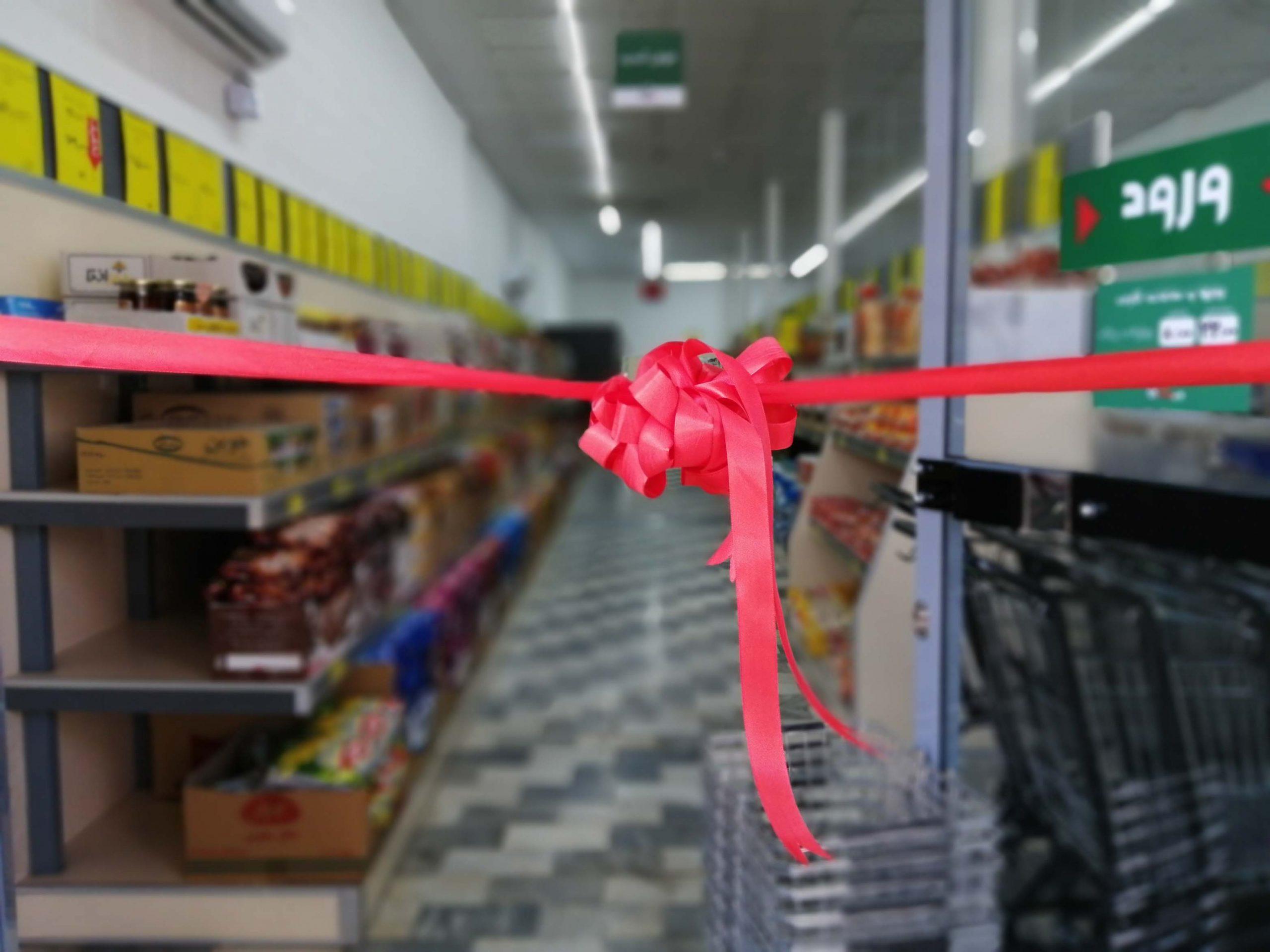 فروشگاه های زنجیره ای تخفیفی ویوان در باقرشهر افتتاح شد