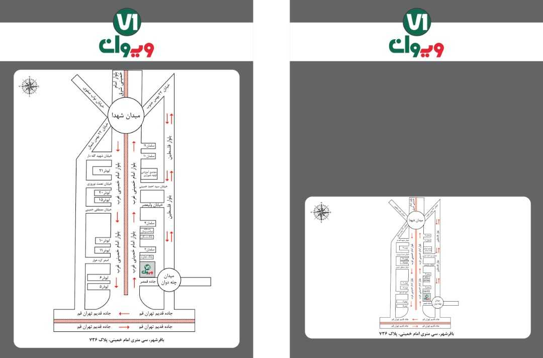 آدرس : باقر شهر - 30 متری امام خمینی - پلاک 736
