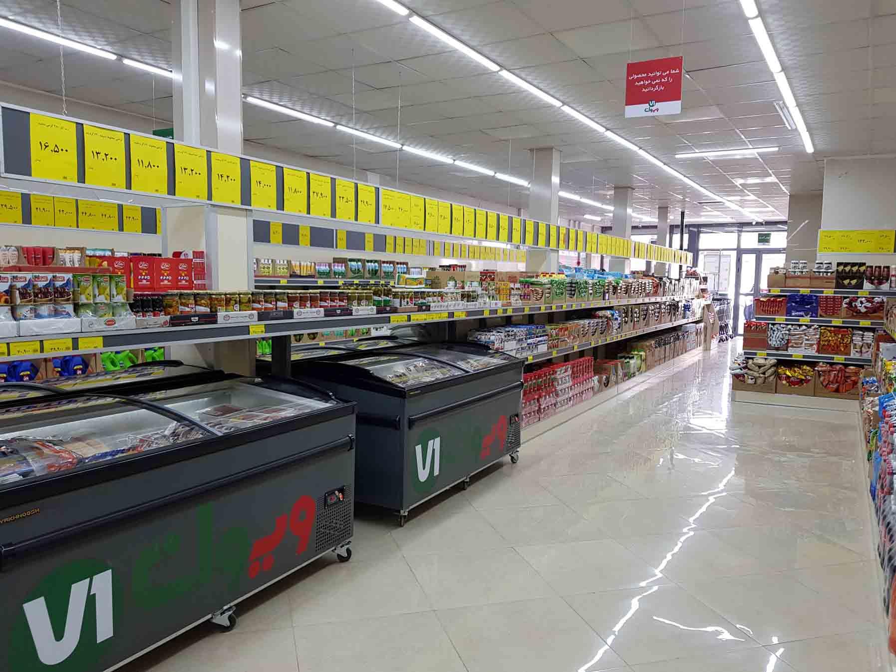 فروشگاه های زنجیره ای تخفیفی ویوان در قیام دشت افتتاح گردید