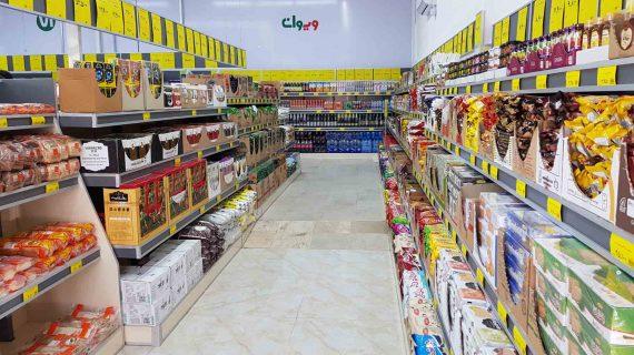 فروشگاه های زنجیره ای تخفیفی ویوان در کرج-برغان افتتاح گردید
