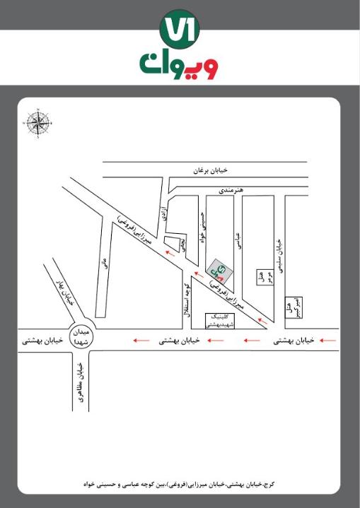 کرج، خیابان بهشتی، خیابان میرزایی(فروغی)، بین کوچه عباسی و حسینی خواه