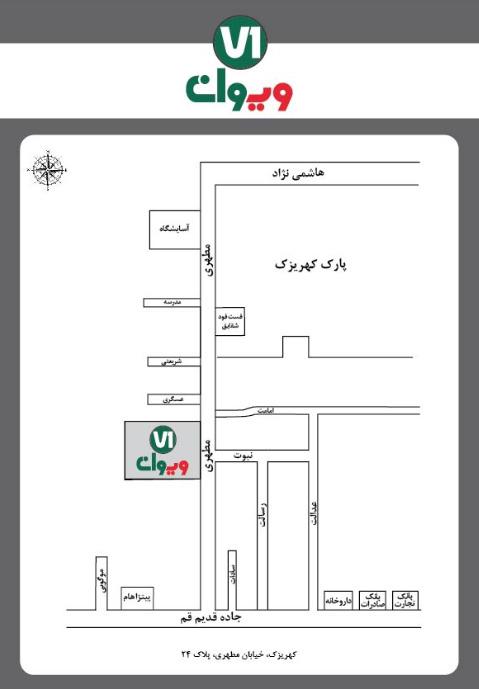 تهران، کهریزک، خیابان مطهری، پلاک 24